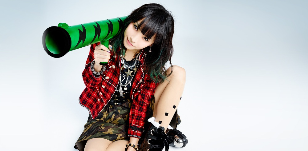 Album of the Day: LiSA – Launcher