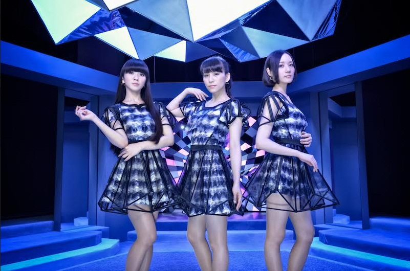 Album of the Day: Perfume – Cosmic Explorer