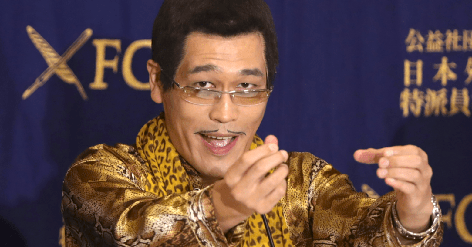"Penyanyi PPAP, Pikotaro Rilis Single Aneh, ""I LIKE OJ"""
