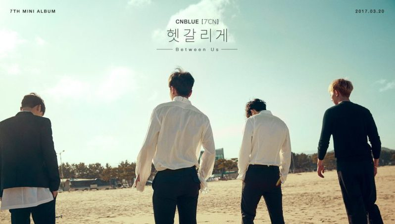 Album of The Day : CNBLUE – '7 °CN'