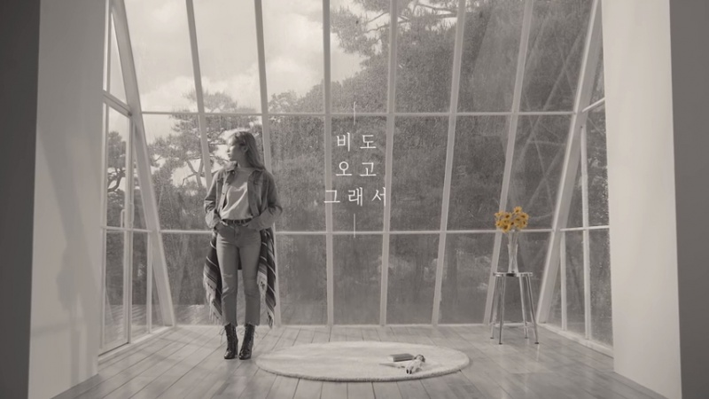 "Soloist Heize Rilis Musik Video ""Don't Know You"" dan ""You, Clouds, Rain"""