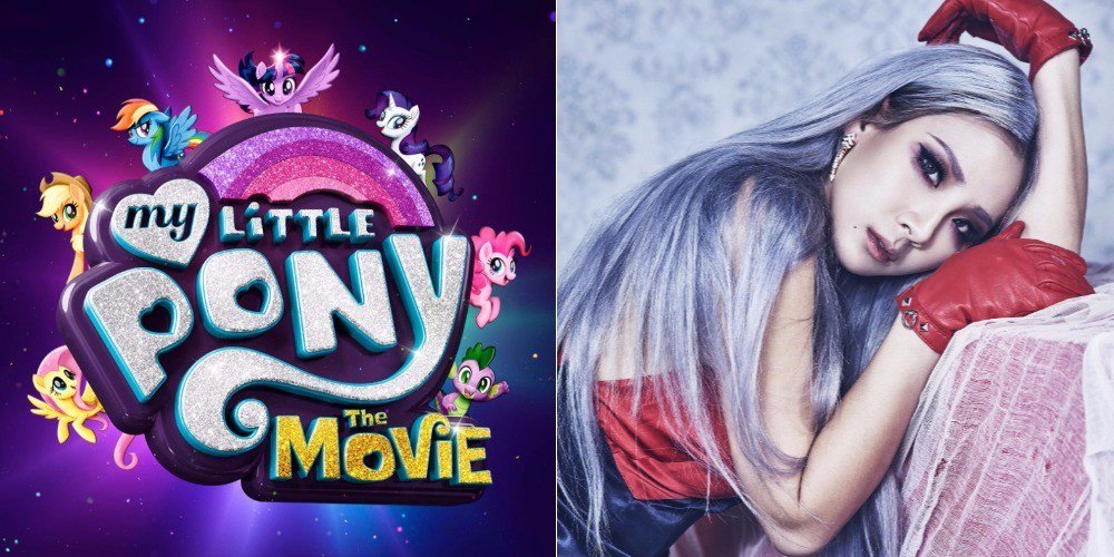 "CL '2NE1' Bakal Isi Soundtrack Film Animasi ""My Little Pony: The Movie"""