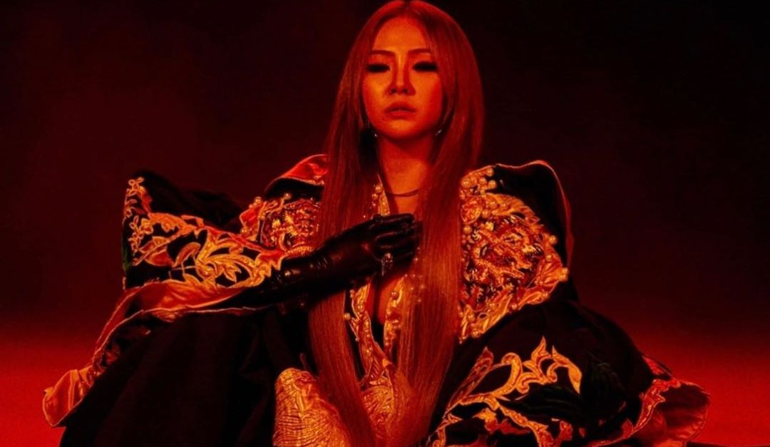 "CL Lepas Single Ganda & Umumkan Album ""Alpha"""